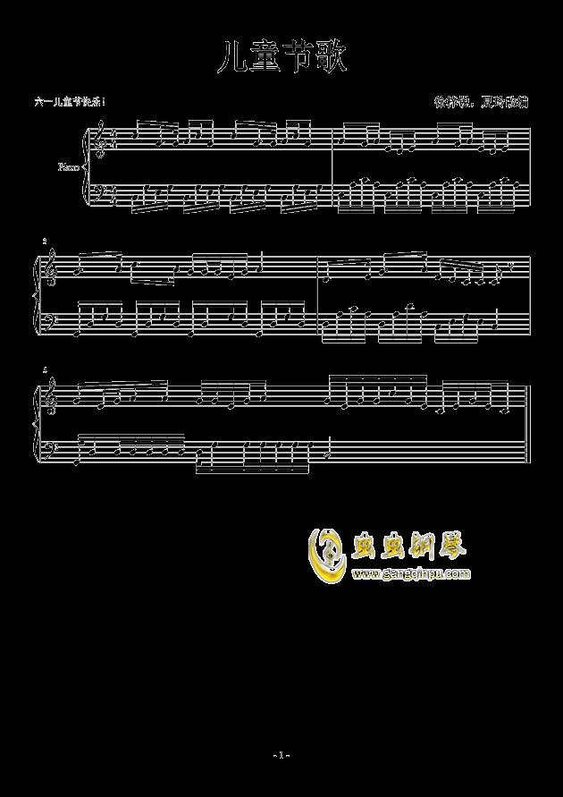 儿童节歌,儿童节歌钢琴谱,儿童节歌钢琴谱网,儿童节歌钢琴谱大