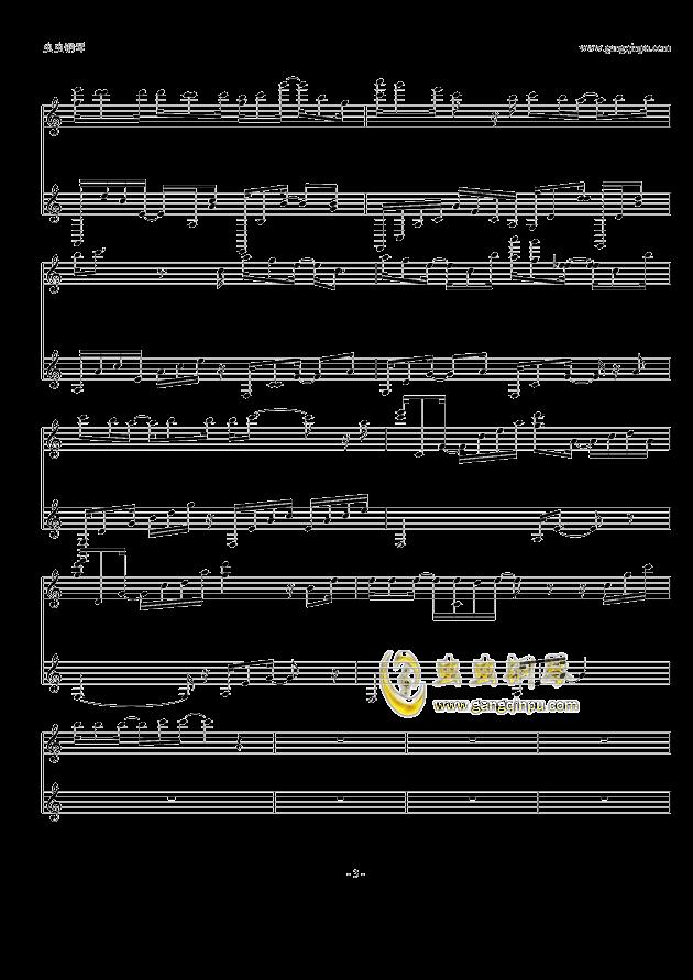 unravel钢琴谱 第3页