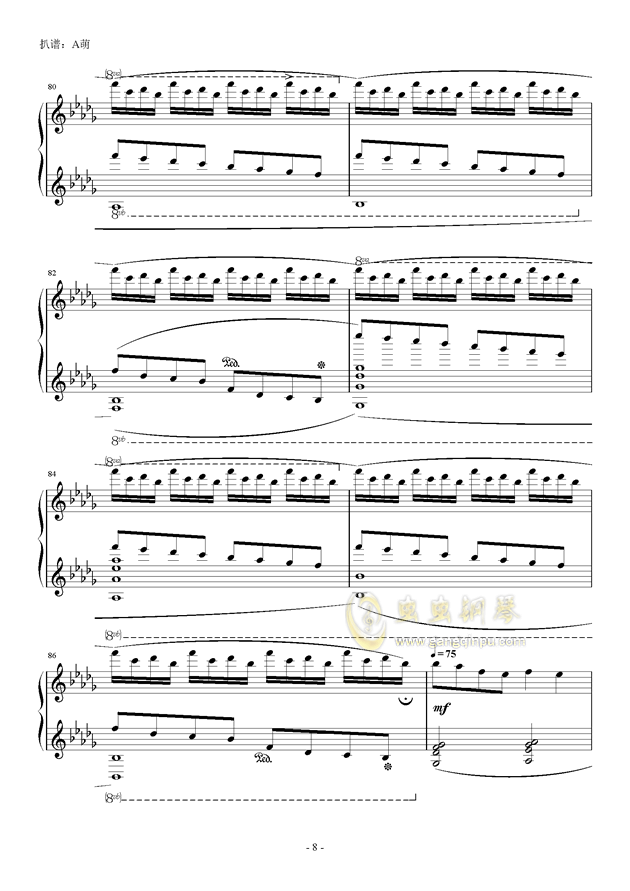 luv letter钢琴谱 第8页图片