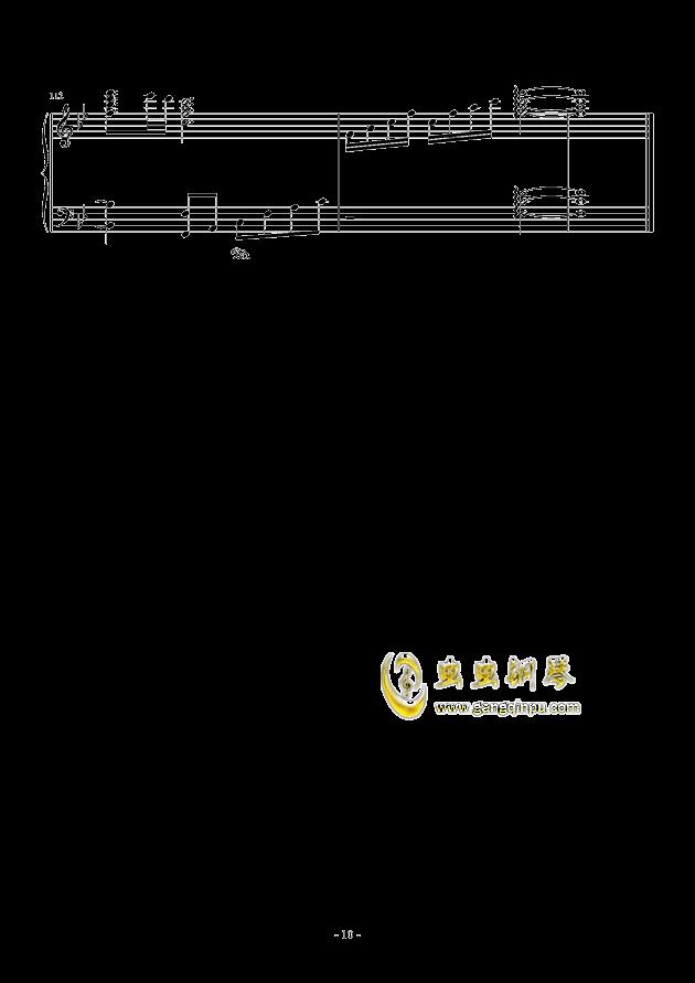 甲铁城的卡巴内利钢琴谱 第10页