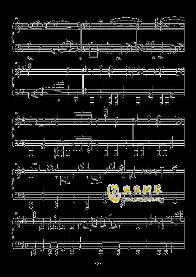 甲铁城的卡巴内利钢琴谱 第7页