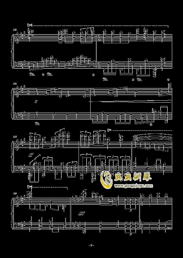甲铁城的卡巴内利钢琴谱 第9页