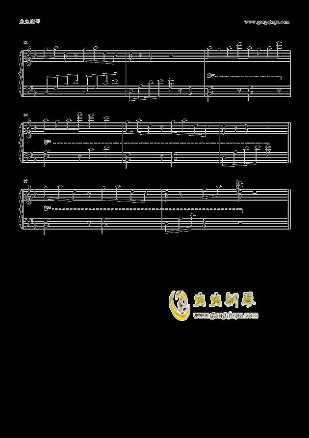 大鱼海棠钢琴谱 第3页