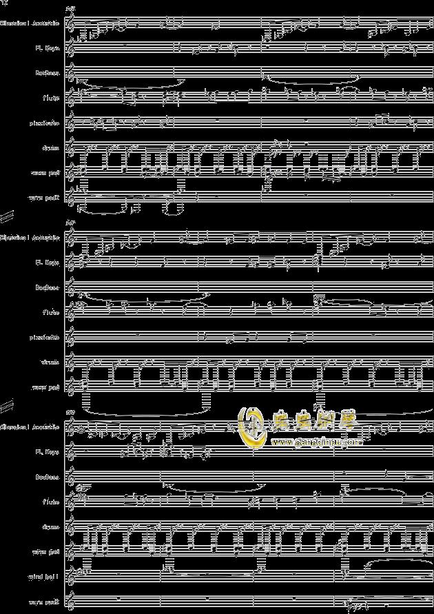 冒险岛钢琴谱 第12页