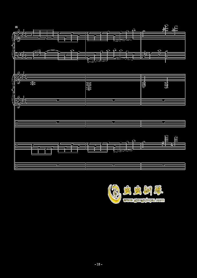 错逝钢琴谱 第10页