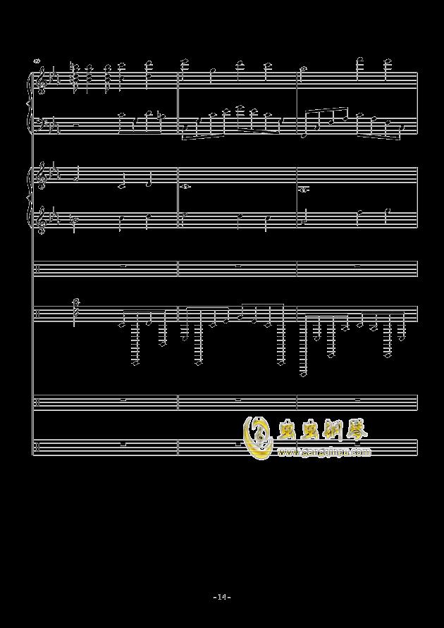 错逝钢琴谱 第14页