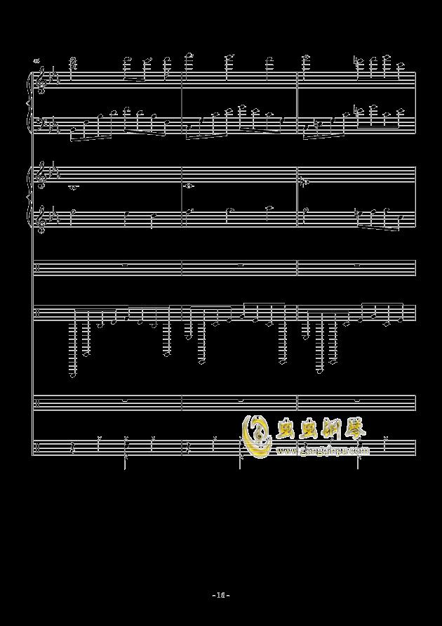错逝钢琴谱 第16页