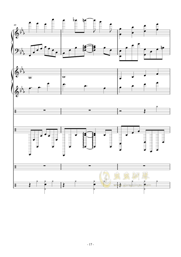 错逝钢琴谱 第17页