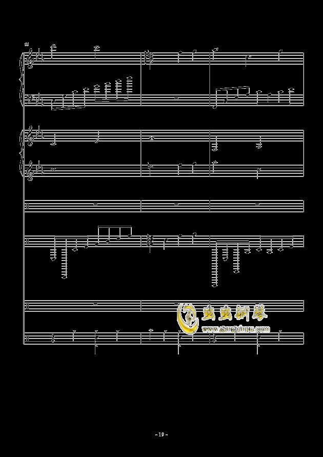错逝钢琴谱 第19页