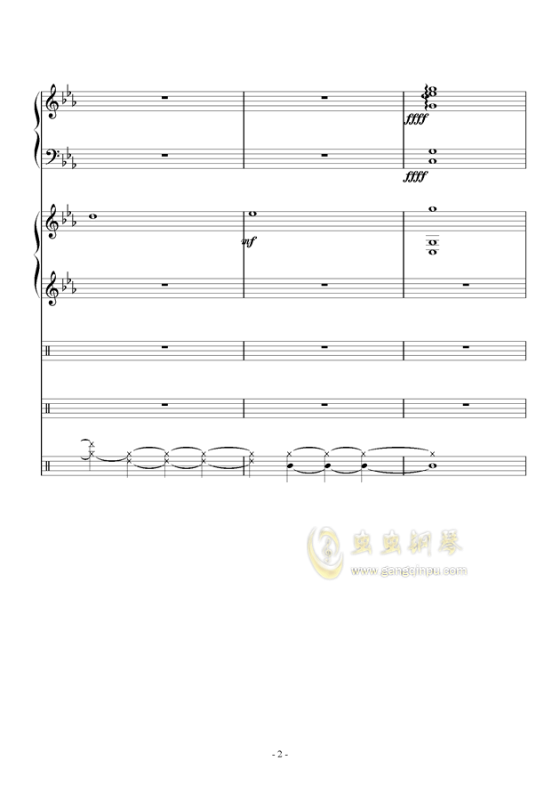 错逝钢琴谱 第2页