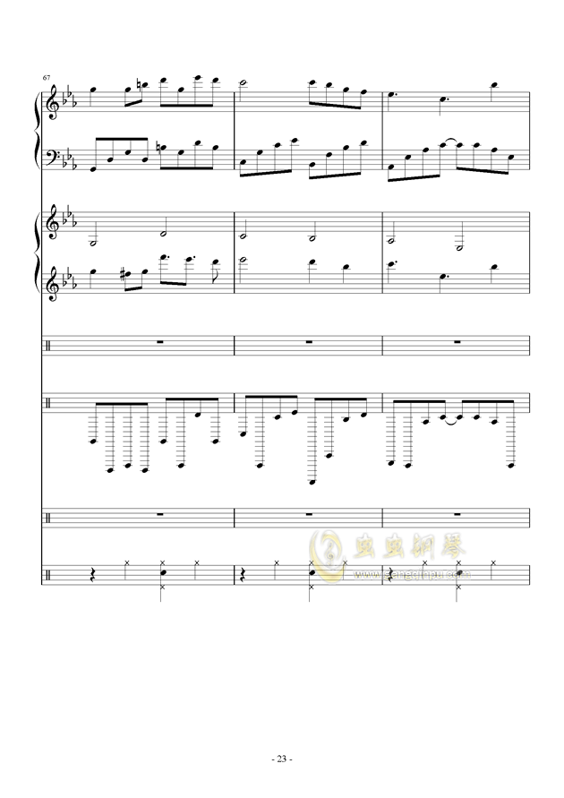 错逝钢琴谱 第23页