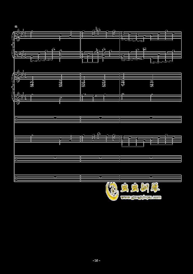 错逝钢琴谱 第28页