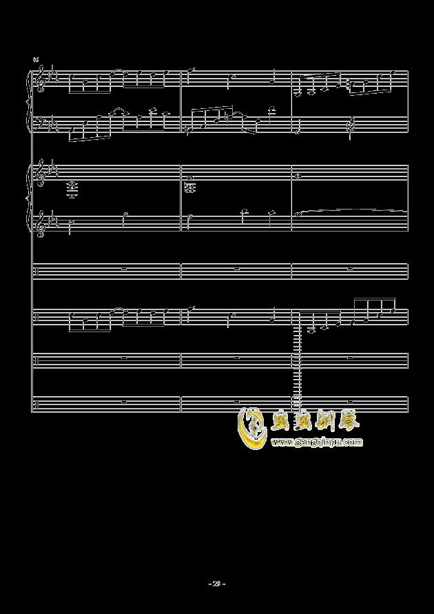 错逝钢琴谱 第29页