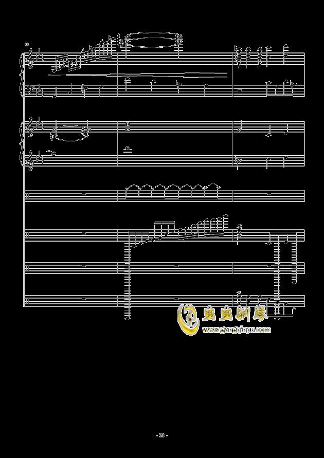 错逝钢琴谱 第30页