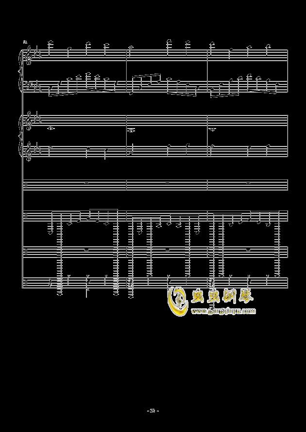 错逝钢琴谱 第31页