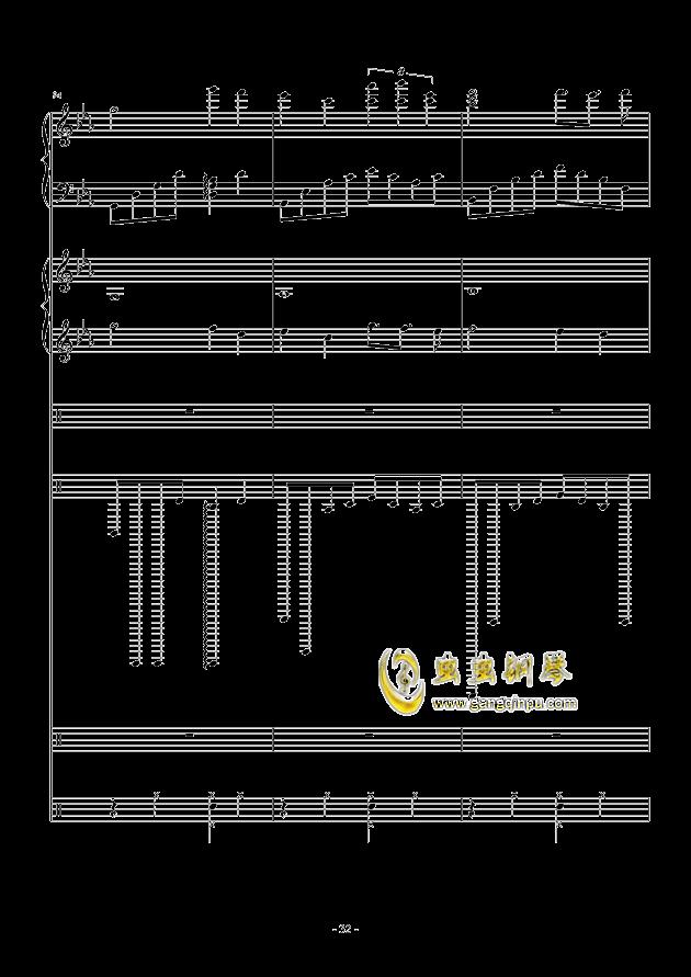 错逝钢琴谱 第32页