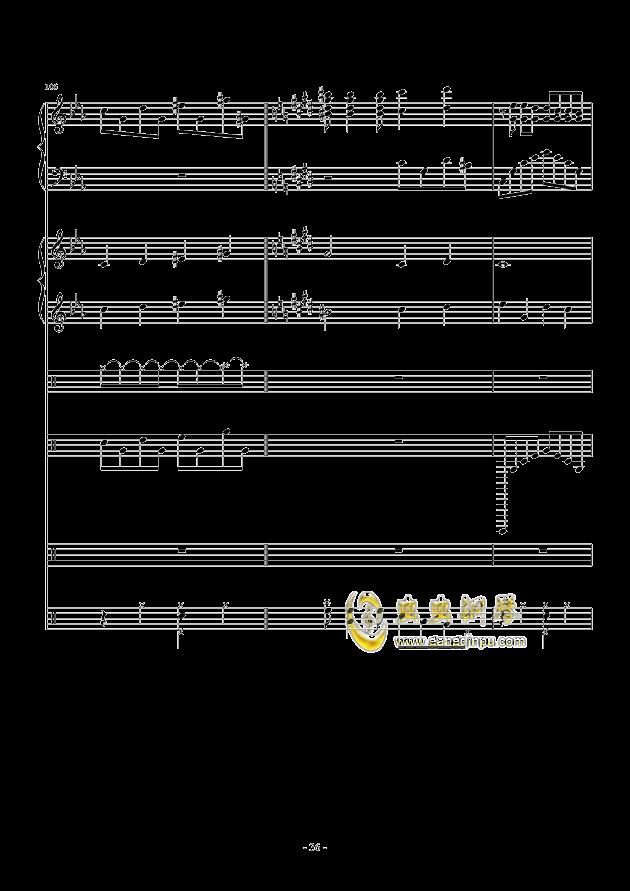 错逝钢琴谱 第36页