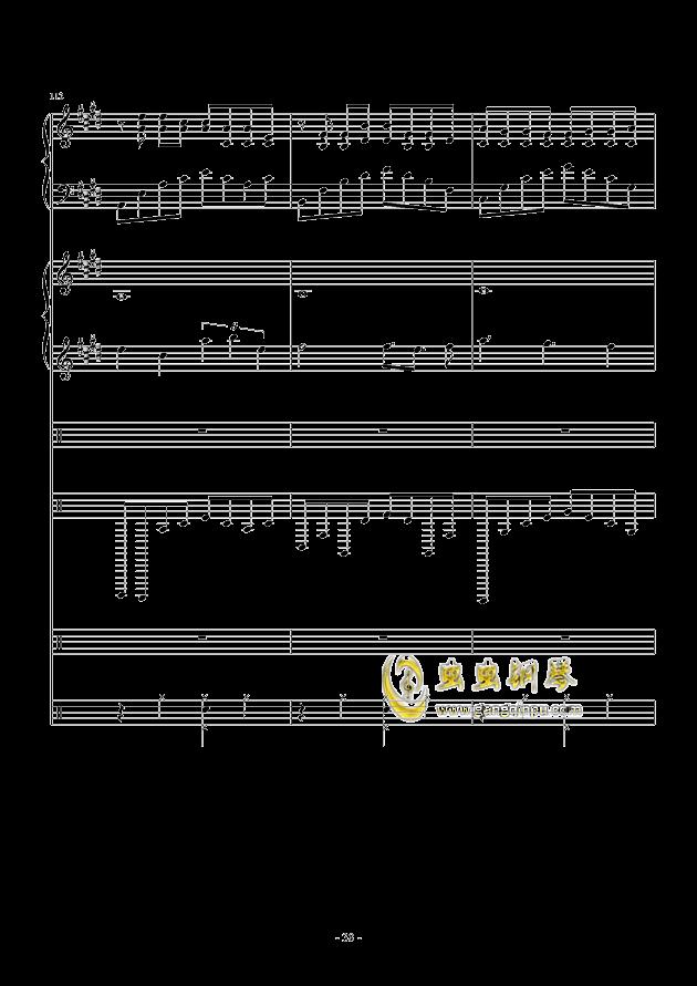 错逝钢琴谱 第38页