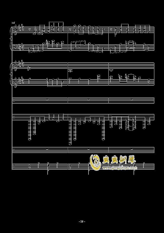 错逝钢琴谱 第39页