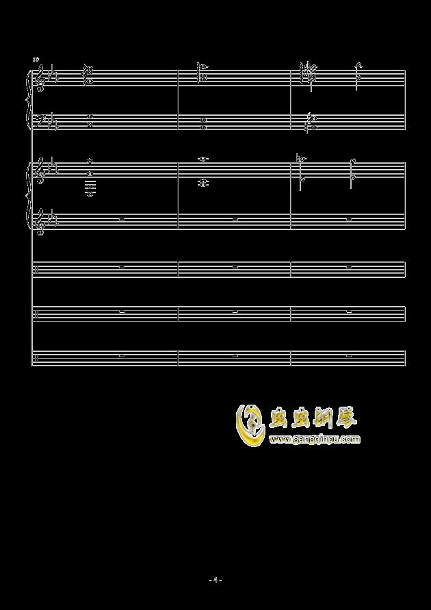 错逝钢琴谱 第4页