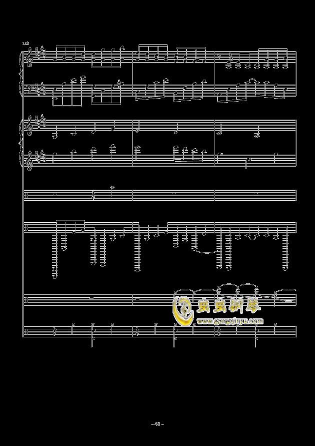 错逝钢琴谱 第40页