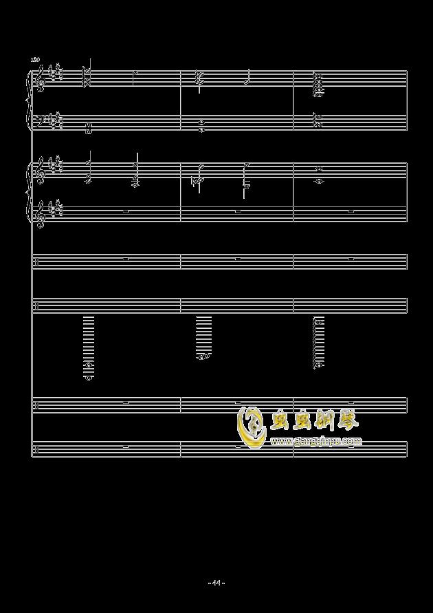 错逝钢琴谱 第44页