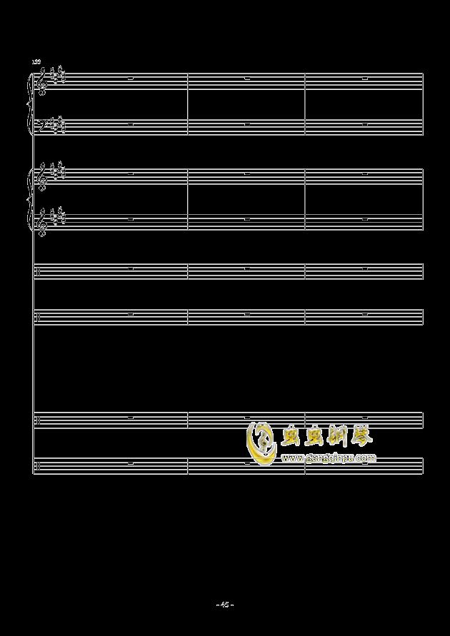 错逝钢琴谱 第45页