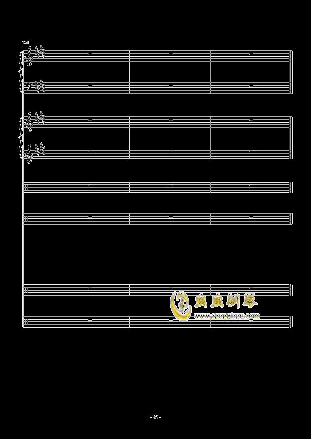 错逝钢琴谱 第46页