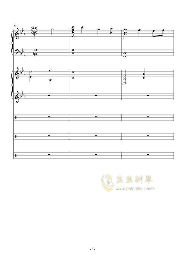 错逝钢琴谱 第5页