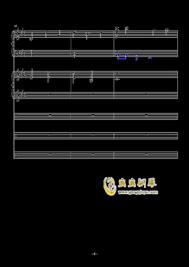 错逝钢琴谱 第6页