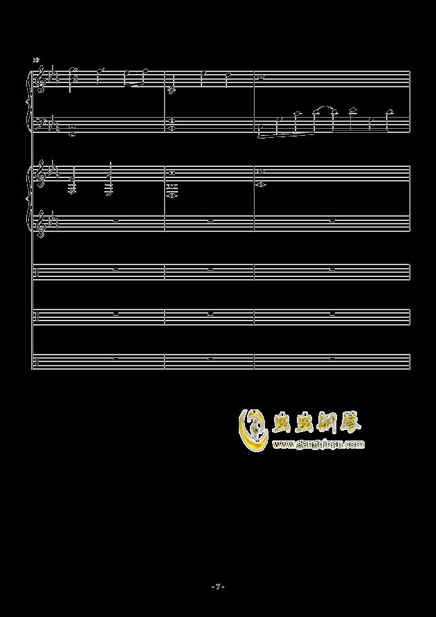 错逝钢琴谱 第7页