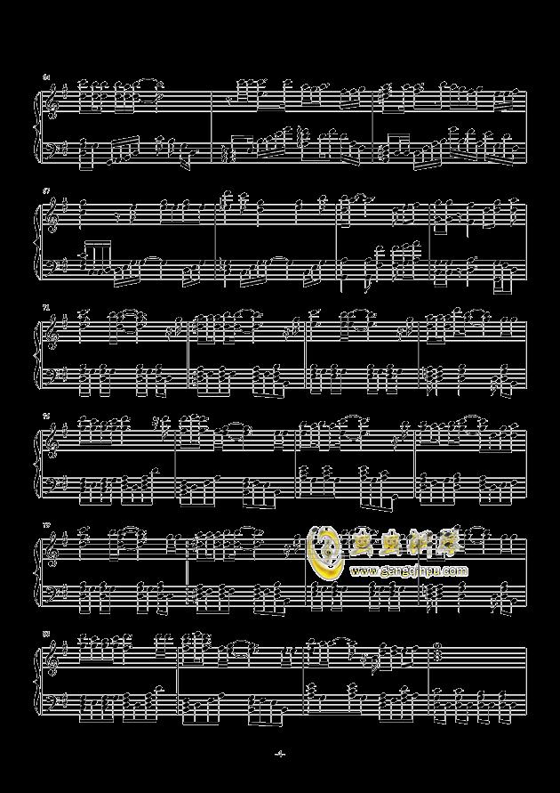 Orange钢琴谱 第4页