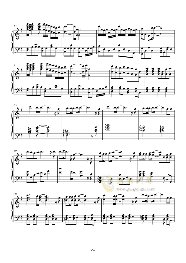 Orange钢琴谱 第5页