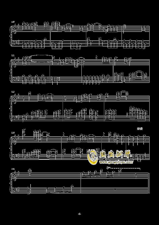Orange钢琴谱 第6页