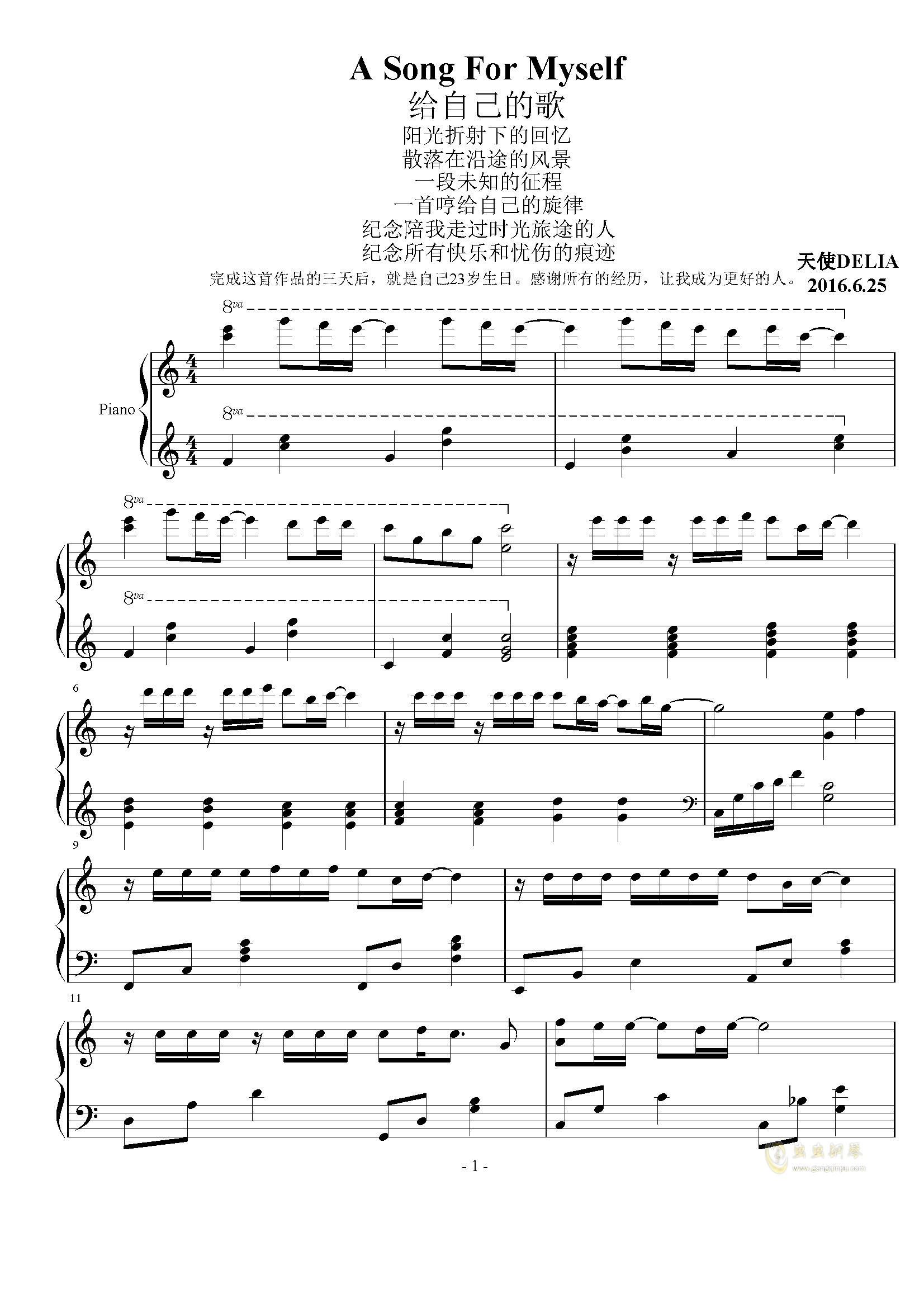 A Song For Myself 给自己的歌