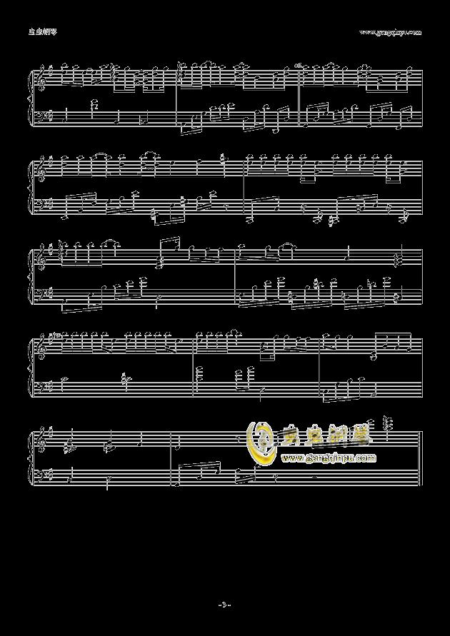 耿耿于怀钢琴谱 第3页