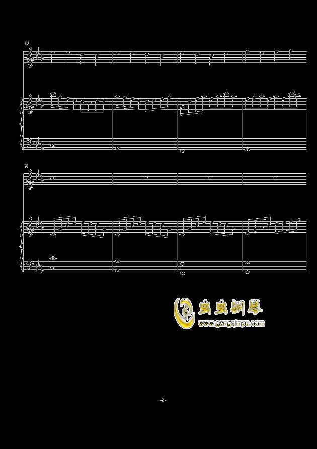 秋天の风钢琴谱 第3页