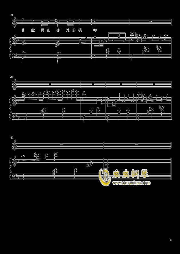前世情人钢琴谱 第3页