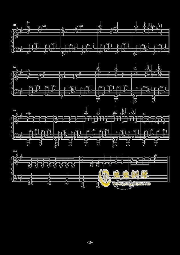 禁绝边境线-超时空要塞Δ OST 完整版钢琴钢琴谱 第10页