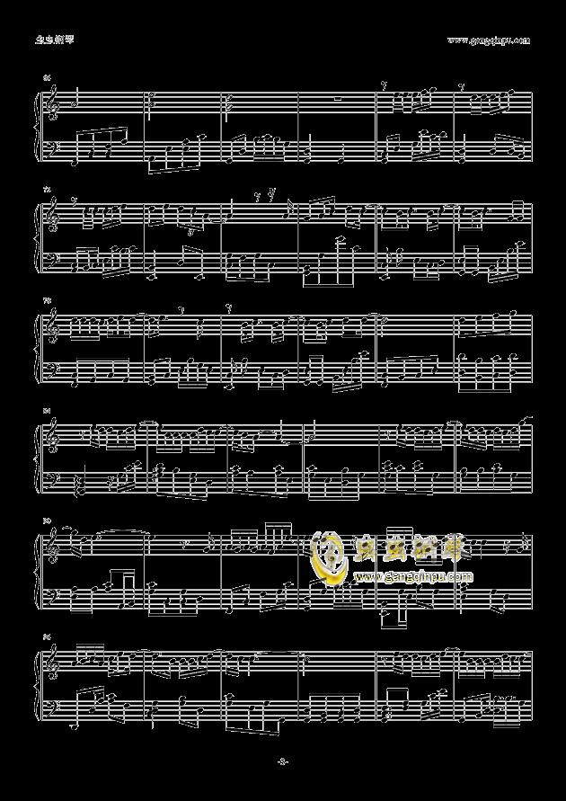绅士钢琴谱 第3页