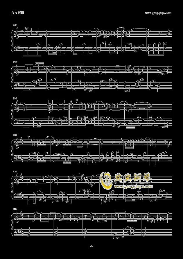 绅士钢琴谱 第4页