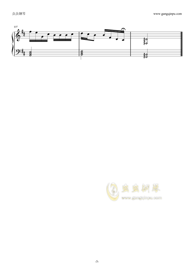 绅士钢琴谱 第5页