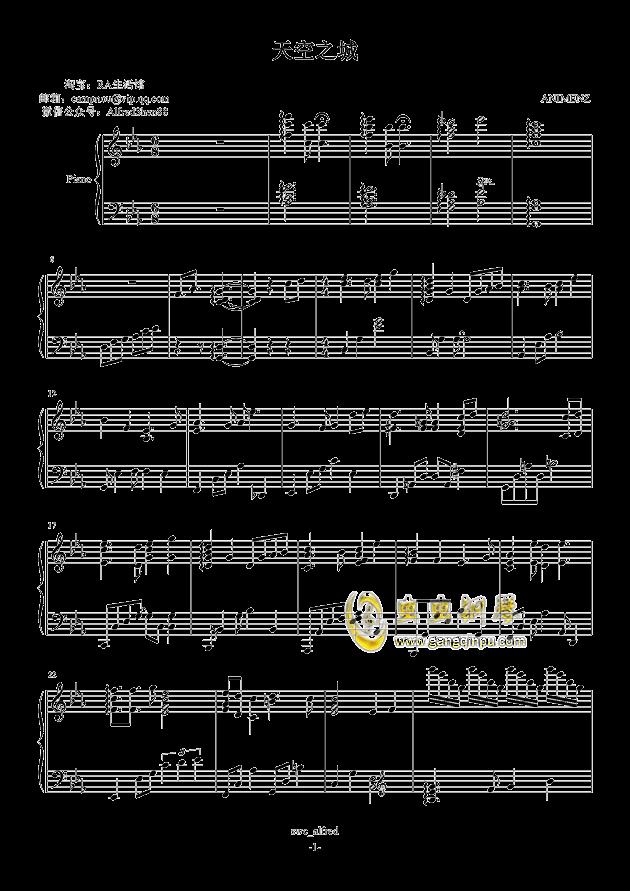 天空之城,天空之城钢琴谱,天空之城钢琴谱网,天空之城钢琴谱大
