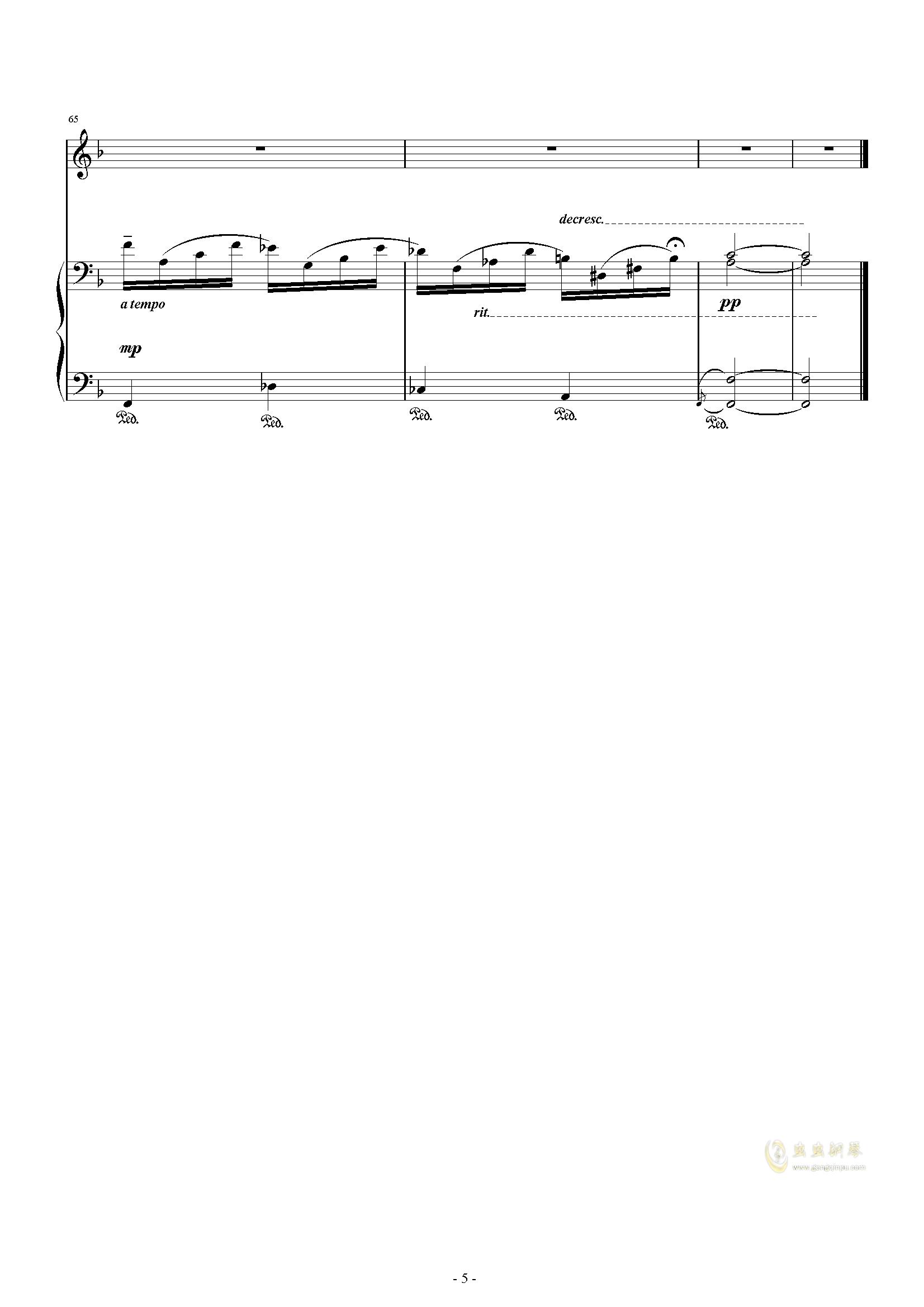重回雨巷钢琴谱 第5页