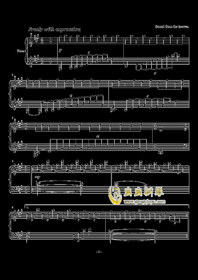 无限遐想钢琴谱 第1页