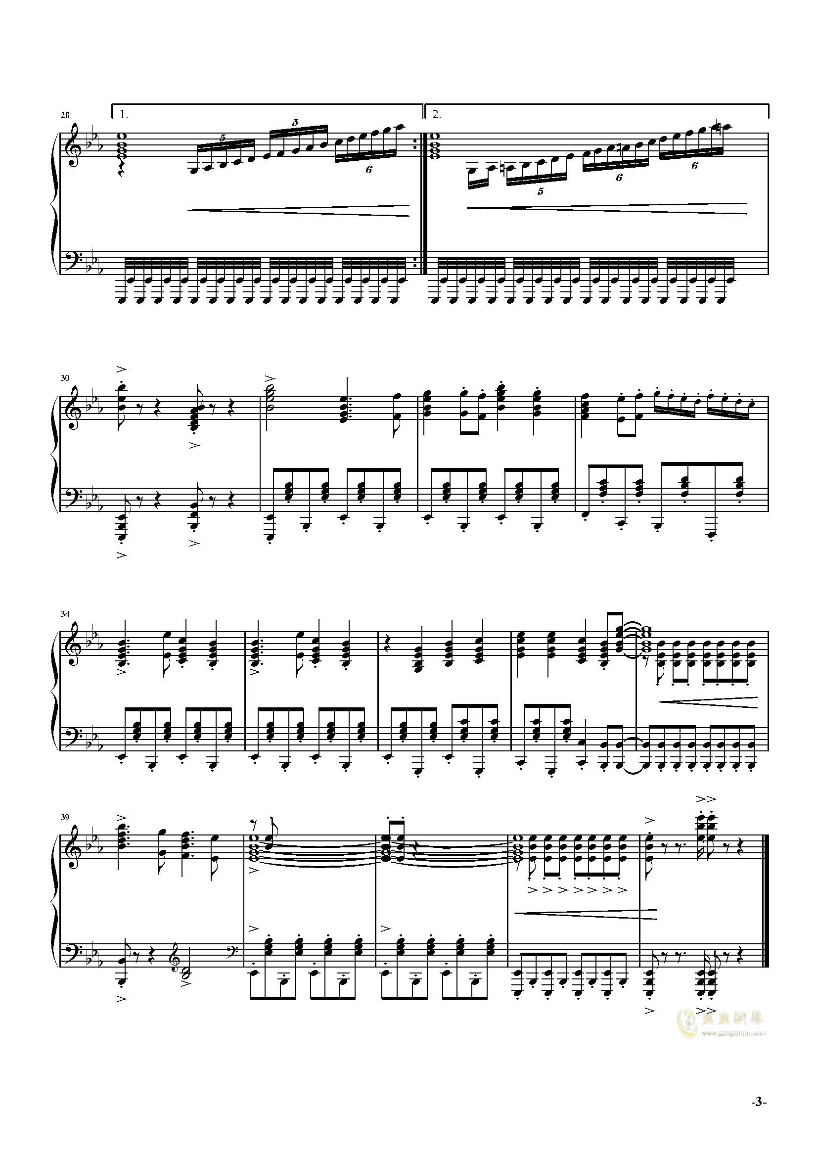 通天大道宽又阔钢琴谱 第3页
