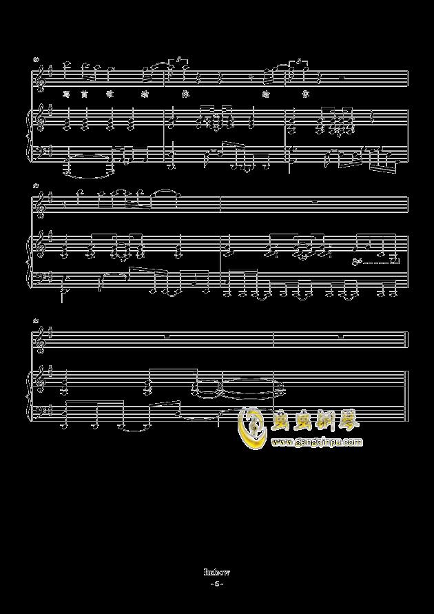 给你的歌 邓紫棋,给你的歌 邓紫棋钢琴谱,给你的歌 邓紫棋钢琴谱