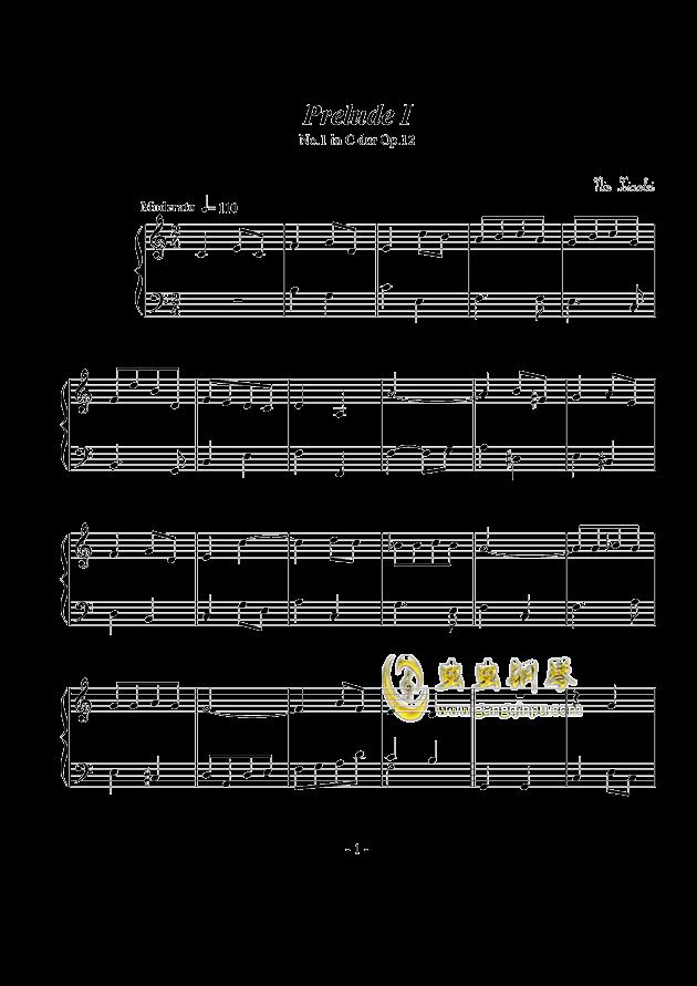 小前奏曲钢琴谱 第1页