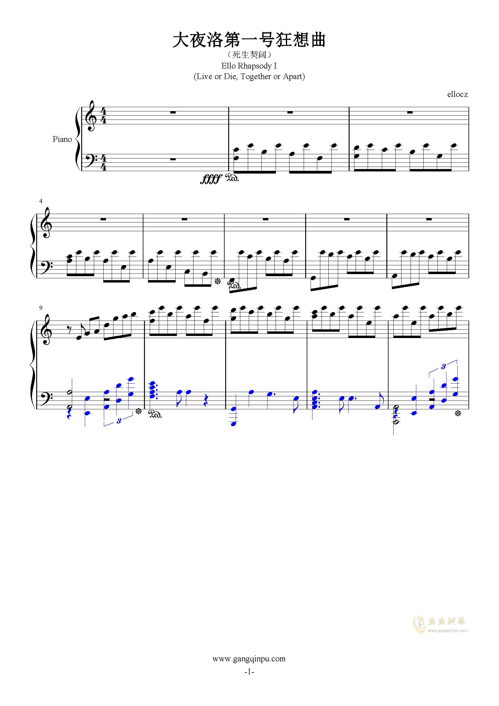 大夜洛第一号狂想曲钢琴谱 第1页