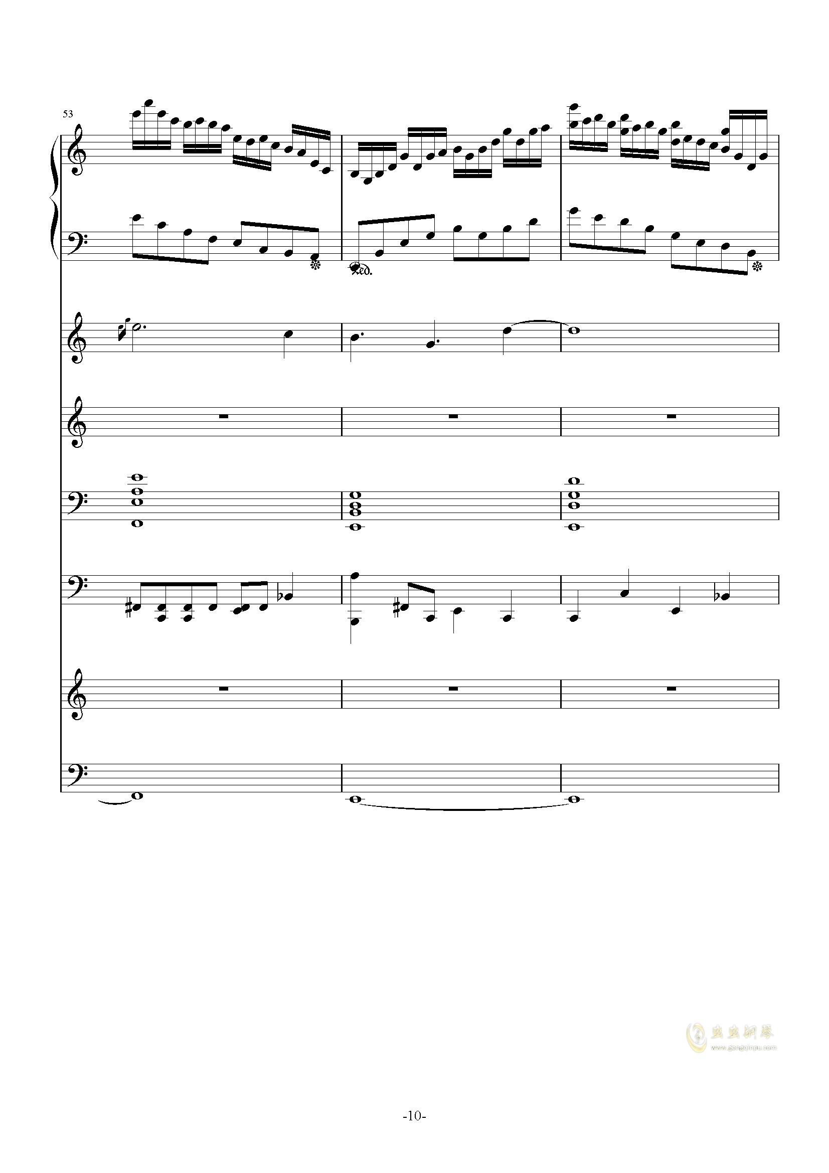 大夜洛第一号狂想曲钢琴谱 第10页